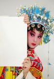 Attrice cinese di dramma immagine stock libera da diritti