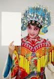 Attrice cinese di dramma Immagini Stock