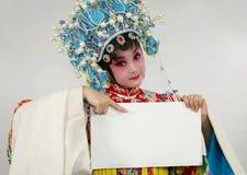 Attrice cinese di dramma immagine stock