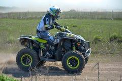ATV Action Stock Photo