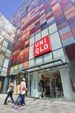Außen-Uniqlo-Modeausgang, Peking, China Lizenzfreie Stockfotos