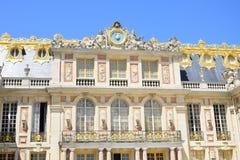 Außenansicht des Palastes von Versailles Lizenzfreies Stockfoto