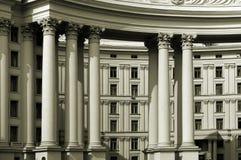 Außenministerium Stockfoto
