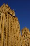 Außenministerium in Moskau stockfoto
