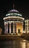 Außenministerium in Skopje macedonia stockbilder