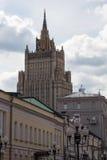 Außenministerium von Russland lizenzfreie stockfotos
