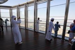 Au dessus, Dubaï Image libre de droits