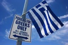 Au festival culturel grec Images libres de droits