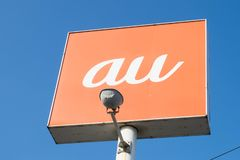 AU Mobile and Internet company in Japan. Also called KDDI company. royalty free stock photo