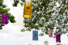 Au nord de la lampe de la Thaïlande Photographie stock libre de droits
