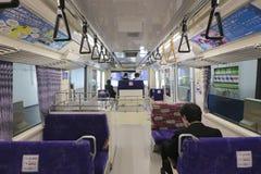 au train d'aéroport de Haneda Images libres de droits