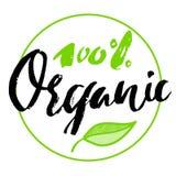 Auch im corel abgehobenen Betrag Gesundes Produkt oder Produktinformation vorhanden durch grünes Weinlese-Art-Tag, Aufkleber, Auf Stockfoto