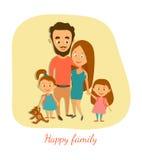 Auch im corel abgehobenen Betrag Glückliches verheiratetes Paar mit Kindern Bunte grafische Abbildung für Kinder lizenzfreie abbildung