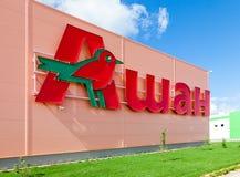 Auchan Samara Store Royalty Free Stock Images
