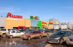 Auchan Samara Store. French distribution network Auchan united m Stock Photo