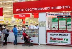 Auchan Samara Store i köpcentret Ambar Royaltyfri Foto