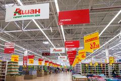 Auchan Samara Store Royalty Free Stock Photos