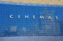 Auckland city Event Cinemas. Event Cinemas in Auckland CBD Finanical cetre, New Zealand.Event Cinemas  is a group of cinema multiplexes across Australia, New Royalty Free Stock Photos