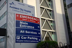 Auckland hospital Stock Photo