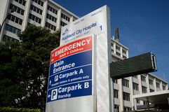 Auckland hospital Stock Photography