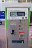 Auckland Parking Machine Stock Photo