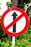 Aucun allez droit devant Image libre de droits