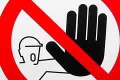 Aucun cartel industriel d'entrée images libres de droits