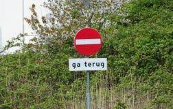 Aucun entrée pas poteau de signalisation aux Pays-Bas photographie stock libre de droits