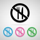 Aucun mangez l'icône grande pour n'importe quel usage Vecteur eps10 illustration libre de droits