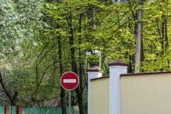 Aucun panneau routier d'entr?e et la cam?ra de s?curit? sur le fond des arbres verts image stock