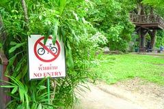 Aucun panneau routier de vélo aucune entrée Access pour des bicyclettes photo libre de droits