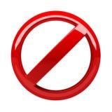 Aucun signe Photographie stock libre de droits