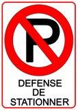 Aucun signe de stationnement Photos libres de droits