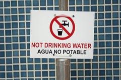 Aucun signe potable Image libre de droits