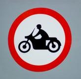 Aucun trafic de motos ne se connectent une rue de ville Photographie stock libre de droits