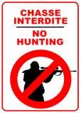Aucune chasse Photo libre de droits
