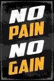 Aucune douleur aucun gain Photo libre de droits