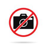 Aucune icône de photo illustration stock