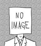Aucune illustration de profil d'utilisateur Photo libre de droits