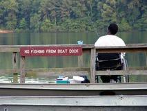 Aucune pêche Image libre de droits