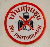 Aucune photographie Images libres de droits
