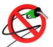 Aucune pompe à gaz 1 illustration stock