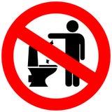 Aucune toilette salissant le signe de vecteur illustration libre de droits