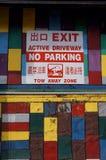 Aucune zone de stationnement Image stock