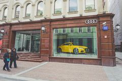 Audi City Moscow, Russia Immagine Stock
