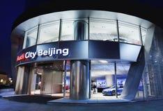 Audi City nachts, Peking, China stockfotografie