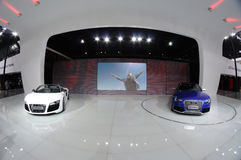 Audi  pavilion Royalty Free Stock Photo