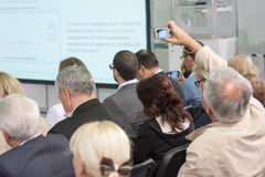 Audience at the conference Royalty Free Stock Images