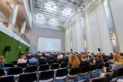 Audience at a conference Stock Image