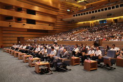 Audience of International seminar. This photo shows audience in an international seminar, which organized during China International Fair for Investment and stock photo
